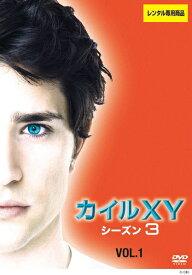 【中古レンタルアップ】 DVD 海外ドラマ カイルXY シーズン3 全5巻セット マット・ダラス カーステン・プラウト