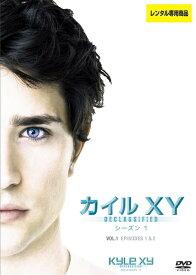 【中古レンタルアップ】 DVD 海外ドラマ カイルXY シーズン1 全5巻セット マット・ダラス カーステン・プラウト