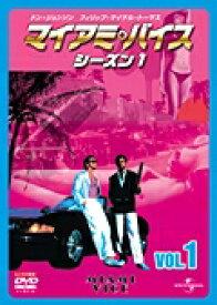 【中古レンタルアップ】 DVD 海外ドラマ マイアミ・バイス シーズン1 全8巻セット ドン・ジョンソン