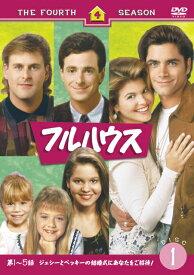 【中古レンタルアップ】 DVD 海外ドラマ フルハウス フォース・シーズン 全6巻セット ジョン・ステイモス ボブ・サゲット