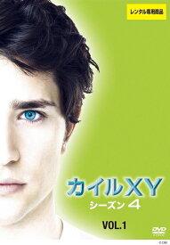 【中古レンタルアップ】 DVD 海外ドラマ カイルXY シーズン4 ファイナル 全5巻セット マット・ダラス カーステン・プラウト