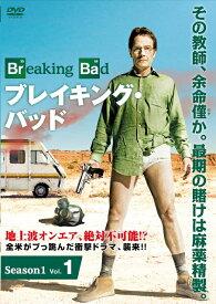 【中古レンタルアップ】 DVD 海外ドラマ ブレイキング・バッド Season1 全3巻セット ブライアン・クランストン アンナ・ガン