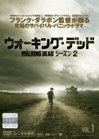 【中古レンタルアップ】 DVD 海外ドラマ ウォーキング・デッド シーズン2 Vol.1〜Vol.3 計3巻セット アンドリュー・リンカーン