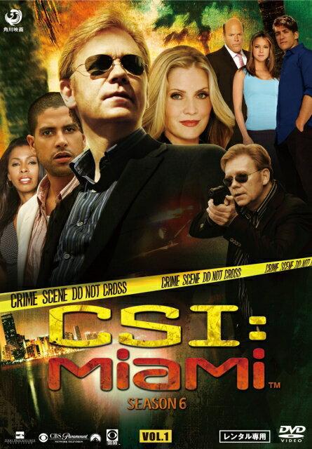 【中古レンタルアップ】 DVD 海外ドラマ CSI:マイアミ シーズン6 全7巻セット デヴィッド・カルーソー