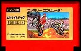 【中古】 FC エキサイトバイク(ソフト単品)