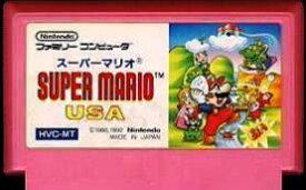 【中古】 ファミコン (FC) スーパーマリオUSA (ソフト単品)