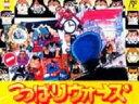 【中古】 ファミコン (FC) つっぱりウォーズ (ソフト単品)