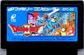【中古】 ファミコン (FC) ドラゴンクエストII 2 悪霊の神々 (ソフト単品)