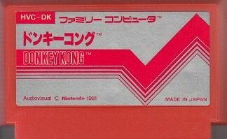 【中古】 ファミコン (FC) ドンキーコング (ソフト単品)