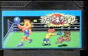 【中古】 FC ファミリーボクシング (ソフト単品)