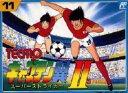 【中古】 FC キャプテン翼2 スーパーストライカー