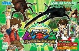 【中古】 GBA 甲虫王者ムシキング グレイテストチャンピオンへの道(ソフト単品)