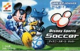 【中古】 GBA Disney Sports:Soccer ディズニー サッカー(ソフト単品)