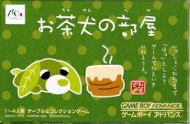 【中古】 GBA お茶犬の部屋