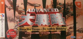 【中古】 DC ADVANCED 大戦略(外箱日焼け大)