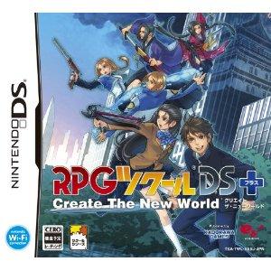 【新品】 DS RPGツクールDS+ プラス