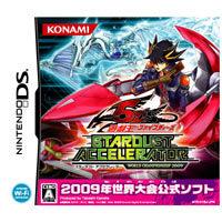 【中古】 DS 遊戯王5D's STARDUST ACCELERATOR - World Championship 2009 - (ソフト単品)