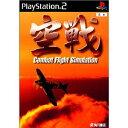 【ディスク単品】 PS2 空戦(ソフト単品)