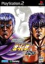 【中古】 PS2 実戦パチスロ必勝法! 北斗の拳 Plus