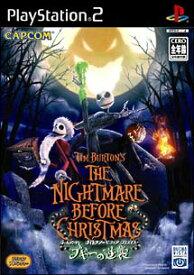 【中古】 PS2 ティム・バートン ナイトメアー・ビフォア・クリスマス ブギーの逆襲