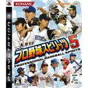 【中古】 PS3 プロ野球スピリッツ5