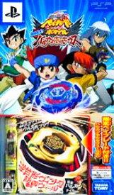 【中古】 PSP メタルファイト ベイブレード ポータブル 超絶転生!バルカンホルセウス(ソフト単体)