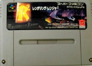 【中古】 スーパーファミコン (SFC) レンダリング・レンジャーR2(ソフト単品)