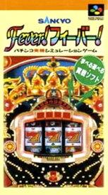 【中古】 SFC SANKYO Fever!フィーバー!