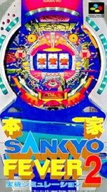 【中古】 SFC 本家・SANKYO FEVER 実機シミュレーション2