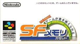 【中古】 スーパーファミコン (SFC) スーパーマリオコレクション・超魔界村(SFメモリ カセット)(ソフト単品)