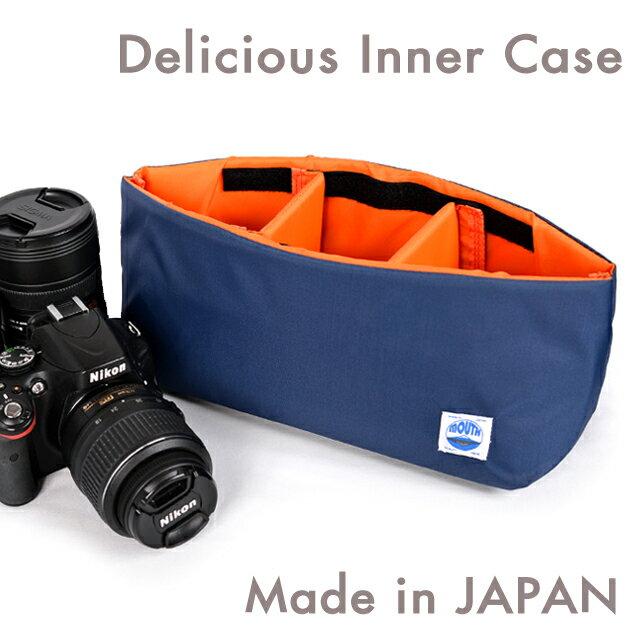 カメラケース 一眼レフ インナーバッグ カメラバッグ インナーケース 日本製 ソフトクッションボックス MOUTH マウス Delicious case デリシャスケース MJC12024 NAVY ORANGE ネイビー オレンジ 【国産 MADE IN JAPAN マウス 船形 舟 保護】