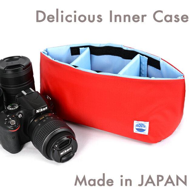 カメラケース 一眼レフ インナーバッグ カメラバッグ インナーケース 日本製 ソフトクッションボックス MOUTH マウス Delicious case デリシャスケース MJC12024 RED BLUE レッド ブルー 【国産 MADE IN JAPAN マウス 船形 舟 保護】