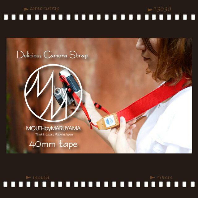 カメラストラップ 一眼レフ ミラーレス 日本製 女子 おしゃれ MOUTH マウス Delicious Camera Strap デリシャスカメラストラップ 40ミリ MJC13030-40mm 【帆布 キャンバス 本革 かわいい 男女兼用 MadeinJAPAN カメラ女子】