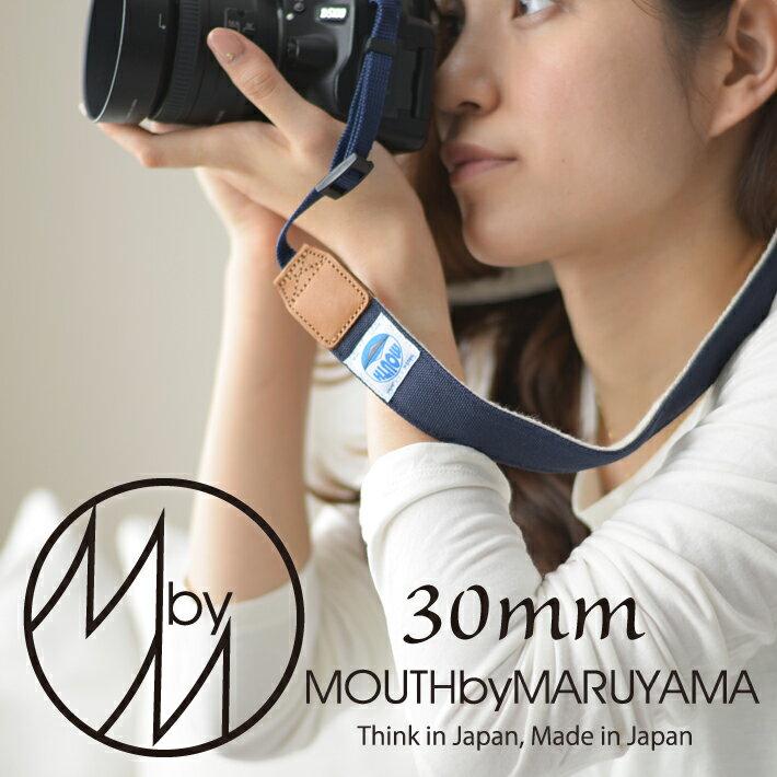 カメラストラップ 一眼レフ ミラーレス 日本製 女子 おしゃれ MOUTH マウス Delicious Camera Strap デリシャスカメラストラップ 30ミリ MJC13028-30mm 【帆布 キャンバス 本革 かわいい 男女兼用 MadeinJAPAN カメラ女子】