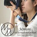 Mjc13028-new