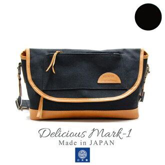 MOUTH Delicious mark-1 ショルダーバッグ マウス デリシャスマーク1 MJS11019 BLACK 日本製[fs01gm]