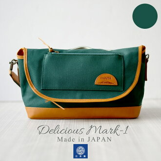 MOUTH Delicious mark-1 ショルダーバッグ マウス デリシャスマーク1 MJS11019 GREEN 日本製[fs01gm]
