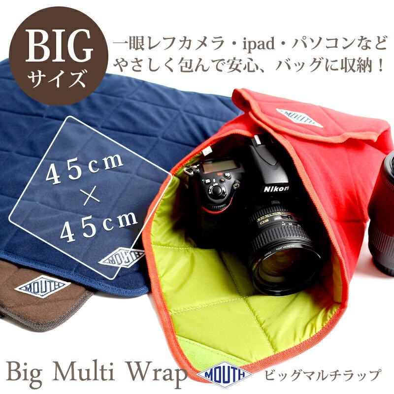 マルチラップ ビッグ 包む 一眼レフ カメララップ MOUTH マウス BIG MULTI WRAP ビッグ マルチラップ カメララップ MMW16053-BIG 【保護 カバー 包む ipad レンズ 携帯ゲーム クッション カメラケース レンズポーチ】