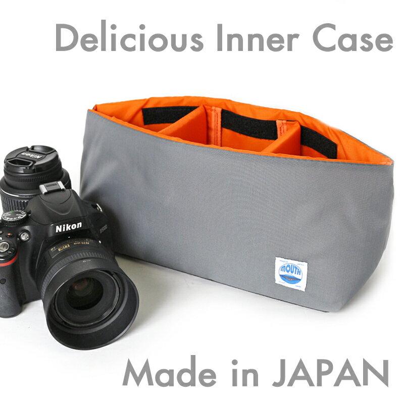 カメラケース 一眼レフ インナーバッグ カメラバッグ インナーケース 日本製 ソフトクッションボックス MOUTH マウス Delicious case デリシャスケース MJC12024 CHARCOAL ORANGE チャコール オレンジ 【MADE IN JAPAN マウス 船形 舟 保護 グレー】