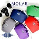 MOUTH マウス インナーバッグ ソフトクッション MOLAR 2 モラー2 巾着 インナーケース カメラバッグ MJC15048 [巾着型/折りたたみ/かわ...
