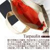 嘴裡滑鼠相機包手提袋內的情況下設置 107 大手提包 M 大小 MJT15043 MJC12024 畫布 / 帆布 / 男人結合 / 相機婦女製造的日本 /MadeinJAPAN / 迷彩 / 迷彩