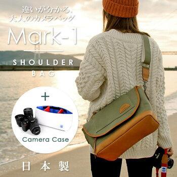 MOUTHDeliciousmark-1カメラバッグマウスデリシャスマーク1MJS11019MOUTHDeliciousmark-1カメラバッグマウスデリシャスマーク1MJS11019MOUTHDeliciousmark-1カメラバッグマウスデリシャスマーク1MJS11019