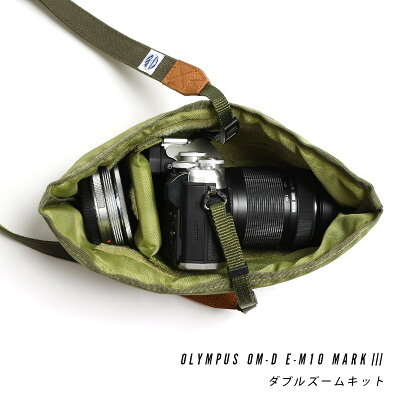 MOUTHBUCKETMOUTHカメラバッグマウスバケットマウスMSB09012