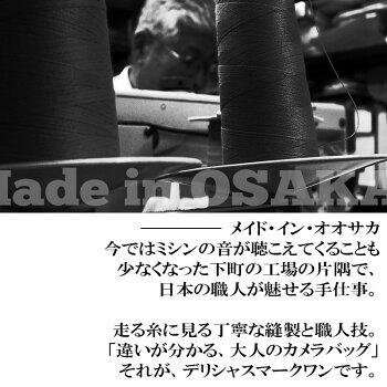 MOUTH日本製カメラバッグとインナーケースセット一眼レフミラーレス女子おしゃれレンズ2本DeliciouspackMJS11019MJC12024