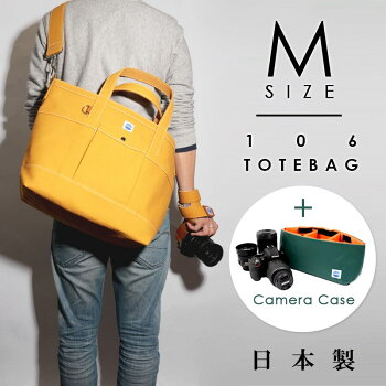 MOUTH日本製カメラバッグトートバッグとインナーケースセット一眼レフミラーレス女子おしゃれレンズ2本106トートパックMサイズMJT13032MJC12024