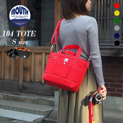 MOUTH(マウス)104 TOTE