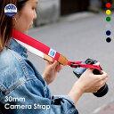 カメラストラップ 一眼レフ ミラーレス Delicious Camera Strap 30ミリ MJC13028-30mm MOUTH マウス 男女兼用 日本製 …