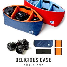 【あす楽】【日本製】カメラケース 一眼レフ ミラーレス インナーバッグ カメラバッグ インナーケース ソフトクッションボックス MOUTH マウス Delicious case デリシャスケース MJC12024 国産 MADEINJAPAN 船形 保護 フィルムカメラ