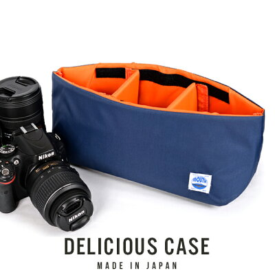 一眼レフカメラバッグインナーバッグソフトクッションボックス日本製MOUTHDeliciouscaseMJC12024NAVY/ORANGE[カメラケース][インナーケース][MADEINJAPAN][マウス]