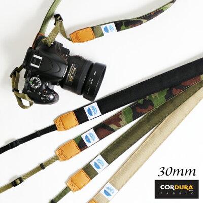 Delicious Camera Strap(デリシャス カメラ ストラップ)特集